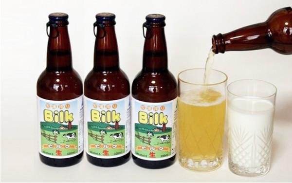 Tipos de cerveza artesanal, cervezas raras del Mundo - Regalos originales gourmet Gastroidea.com